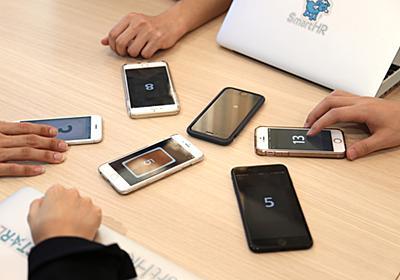 入社1週間でスムーズに開発に参加できるようになった理由 - SmartHR Tech Blog