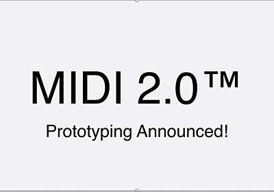 「MIDI 2.0」が発表 約38年ぶりとなるメジャーアップデートへ - ねとらぼ