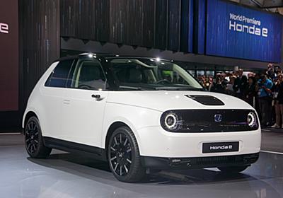 【フランクフルトショー 2019】ちょっと写真で見るホンダの新型EV「Honda e」量産モデル