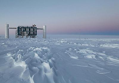高エネルギーニュートリノ、発生源をついに特定   ナショナルジオグラフィック日本版サイト