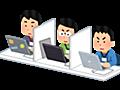 プログラミング知識0の現役外資系コンサルタントが良さそうなプログラミングスクールをリストアップしてみた - Mr.freedomの人生を楽しむブログ