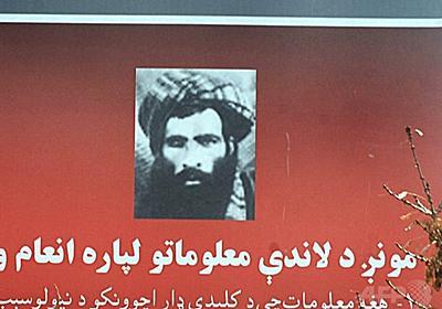 タリバン最高指導者、死亡と報道 アフガン政府が調査 写真1枚 国際ニュース:AFPBB News