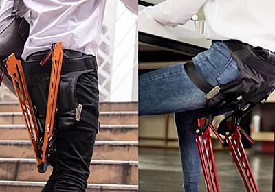 立体起動装置っぽいスタイリッシュ過ぎる見た目で持ち運ぶ人間工学に基づいた究極の折りたたみイス「LEX」 - GIGAZINE
