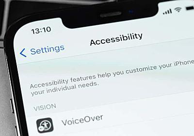 【Android・iPhone】スマホを便利にする代表的「アクセシビリティ機能」8選   ライフハッカー[日本版]