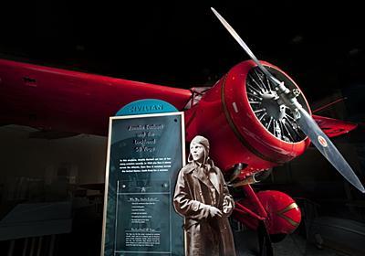 スミソニアン博物館、所蔵品280万点を2D-3Dモデルでオンライン公開。自由に再利用可能 - Engadget 日本版