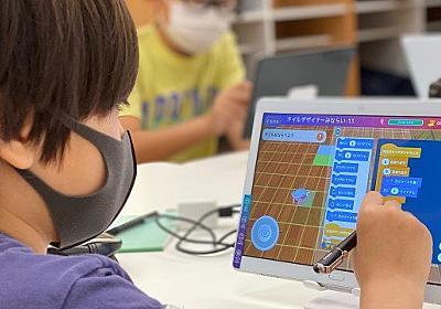 PFNがプログラミング教育に参入 サンドボックスゲームでPythonを学べる教材を開発 - ITmedia NEWS
