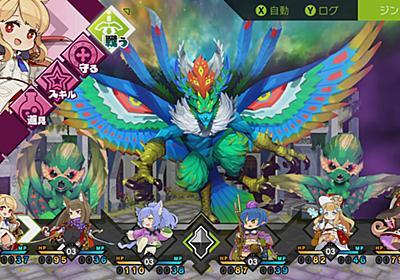 新作ダンジョンRPG「モン勇」プレイレポート。レベルを上げずに装備を鍛え,短いターンで魔王を倒せ!