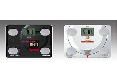 タニタ、「メガドライブ」「ドリームキャスト」デザインを再現した体組成計 - 家電 Watch