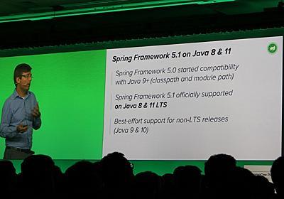 SpringOne Platform 2018 参加レポート~活用の場が広がるリアクティブ関連機能、急速に勢いを増すKubernetes関連技術への対応 (1/5):CodeZine(コードジン)