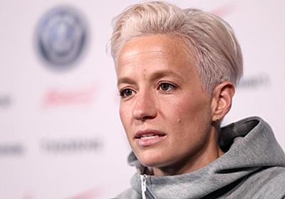 CNN.co.jp : 女子サッカー選手がホワイトハウス訪問を拒否、トランプ氏「まず優勝を」