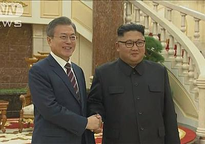 北朝鮮が文大統領を痛烈批判「まれに見る図々しい人」「自業自得」 - ライブドアニュース