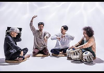 U-zhaan & Ryuichi Sakamoto feat. 環ROY × 鎮座DOPENESS / エナジー風呂 (Energy Flo)