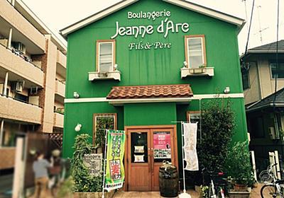 父と息子で営むパン屋、緑の家のジャンヌダルクへ行ってきた | めぐりの