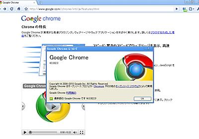 Google Chromeのオススメ拡張機能 - はてなブックマークニュース