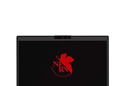 「エヴァンゲリオン」コラボのノートPC 特務機関「NERV」仕様デザイン | J-CASTニュース