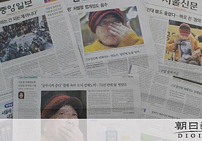 韓国政府への助言者が説く「3者基金案」 元徴用工問題:朝日新聞デジタル