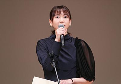 新垣結衣、主演女優賞獲得になまはげからの激励を思い出す!第60回ブルーリボン賞 - シネマトゥデイ
