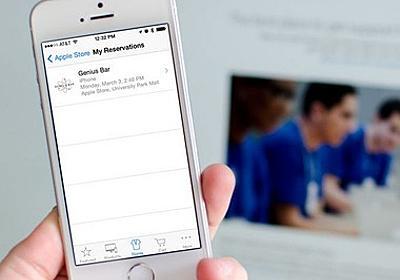 元ジーニアスバーのスタッフが教えるiPhoneのバッテリー持ちチェックと異常消費の改善方法 : スマホ口コミ評価速報
