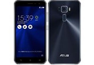価格.com - 『アップデートしたらテザリングで表示されない』 ASUS ZenFone 3 SIMフリー のクチコミ掲示板