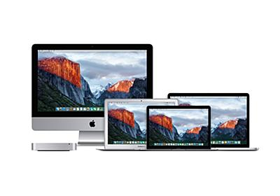 Macがこんなに便利になる無料アプリ総まとめ | iTea4.0