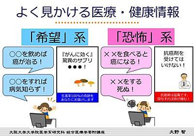 「感情」が認知に及ぼす影響:朝日新聞デジタル