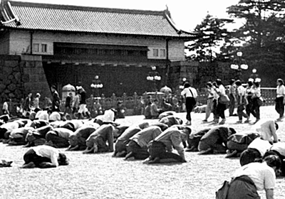 【太平洋戦争】日本の無条件降伏反対派による蜂起事件 - 歴ログ -世界史専門ブログ-