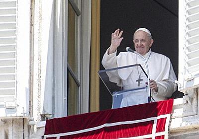 """ローマ教皇が中国に""""そんたく""""?講話で「香港の自由」言及せず 「歴史的な和解」延長視野か - 毎日新聞"""