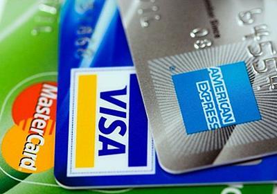 【JCB CARD W】大学生におすすめのクレジットカードはこれ! 審査基準やメリットも解説れいかず
