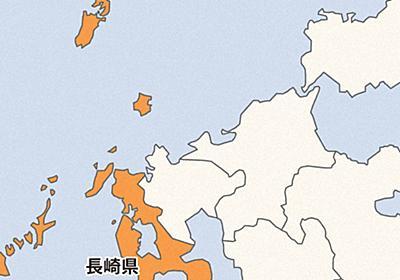 魚全滅、セコムを提訴「停電出動せずポンプなど停止」長崎県公社   毎日新聞