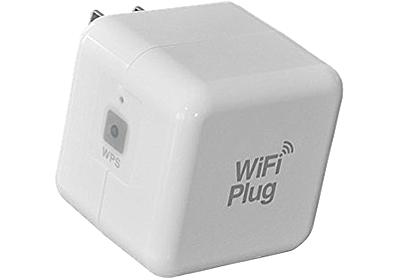 電気使用量を見える化!Wi-Fiで家電の電力使用量をクラウドに保存する「世界最小WiFi-Plug」が発売中   オクトバ