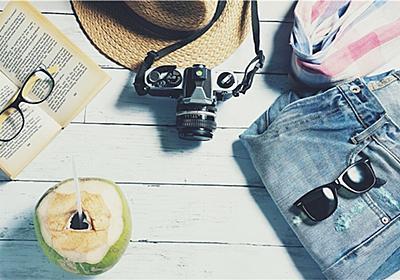 夏を愉しむために、準備しておきたいもの。 - Bio Life