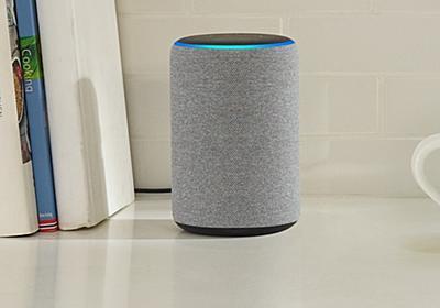 HomePod要らなくない? Amazon EchoがApple Music対応へ | ギズモード・ジャパン