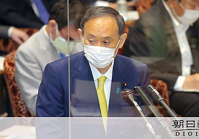 菅首相「私は主催者でない」 五輪の開催判断問われ答弁:朝日新聞デジタル