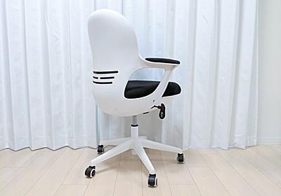 Hbadaたまご型のオフィスチェアをレビュー。かわいくて洗練されたデザイン