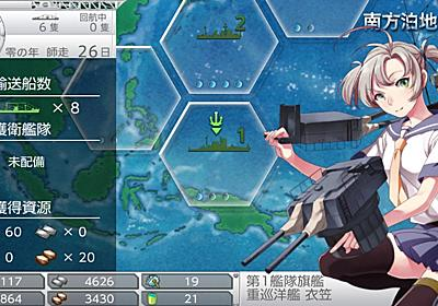 【PS Vita「艦これ改」レビュー】艦これ改 - GAME Watch