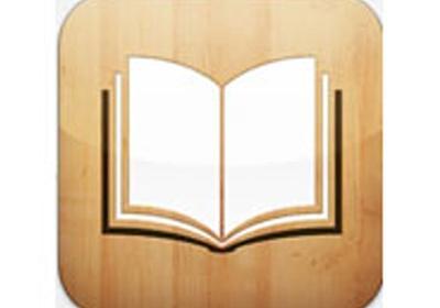 アップル、日本向けに電子書籍の販売を開始--iOSアプリ「iBooks」で - CNET Japan