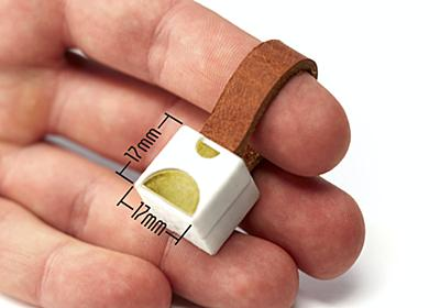 The Nipper - The world's smallest phone charger by Design on Impulse —Kickstarter