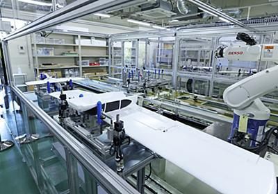 岐阜大と名大、航空機生産の研究拠点立ち上げ: 日本経済新聞