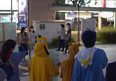 いじめ、虐待、援助交際……。自分の問題を互いに支援し、乗り越える名古屋の若者たち - Yahoo!ニュース