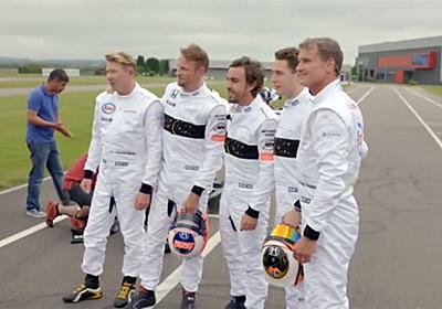 【動画】 マクラーレンの新旧ドライバー5名がカート対決 【 F1-Gate.com 】