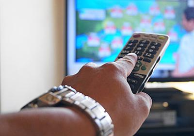 総務省、テレビ番組のネット同時配信に向け議論開始へ - CNET Japan