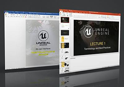 https://www.unrealengine.com/ja/blog/unreal-engine-4-instructor-guides-are-now-available