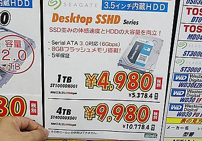 早い者勝ち!4TBのSSHDがなんと9,980円、ツクモが数量限定セールを実施中 (取材中に見つけた○○なもの) - AKIBA PC Hotline!