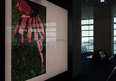 羽田空港国際線免税店は、どれだけ安い?全ブランド調べ尽くしました!   暮らすように旅する。台湾