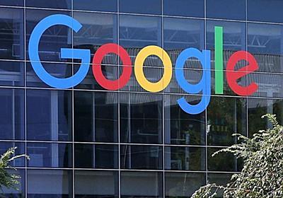 CNN.co.jp : 会社批判の従業員4人解雇、米当局がグーグルを調査