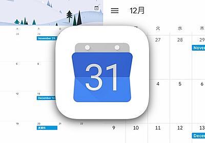 Googleカレンダーで簡単に。発達障害のためのタスク管理 - 発達障害者である専門職のRE