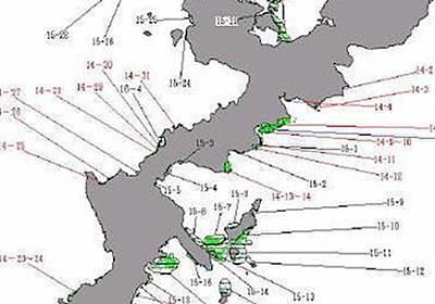 沖縄ジュゴン研究観察グループさんの続『ジュゴンの現状』 #辺野古 - Togetter