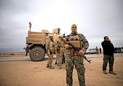 シリア駐留米軍の撤収開始、中東の動揺拡大 (写真=ロイター) :日本経済新聞