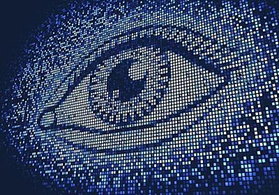 目の動きだけで性格を読み取るAI、研究者が発表 - CNET Japan