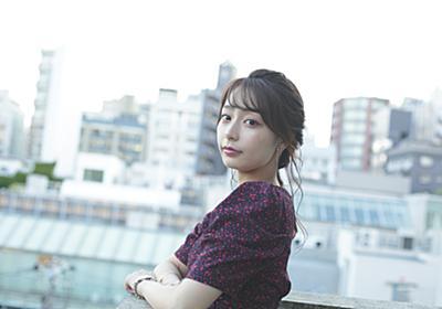 宇垣美里「自分を嫌いになる場所にいる必要は、絶対にない」 - はたらく気分を転換させる|女性の深呼吸マガジン「りっすん」